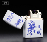 Chinese Flowers USB lighter