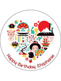 Japanese Theme Love Japan Edible Icing Cake Topper