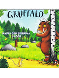 The Gruffalo Edible Icing Cake Topper 05