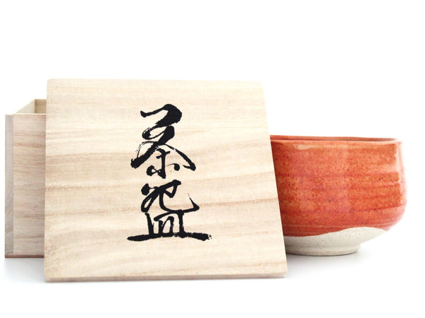 Traditional Hand Crafted Japanese Matcha Bowl