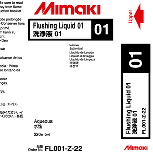 C-FL001-Z-22-1 Flushing Liquid 01 (220cc)