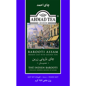 Barooti Tea - Specialty Goodies