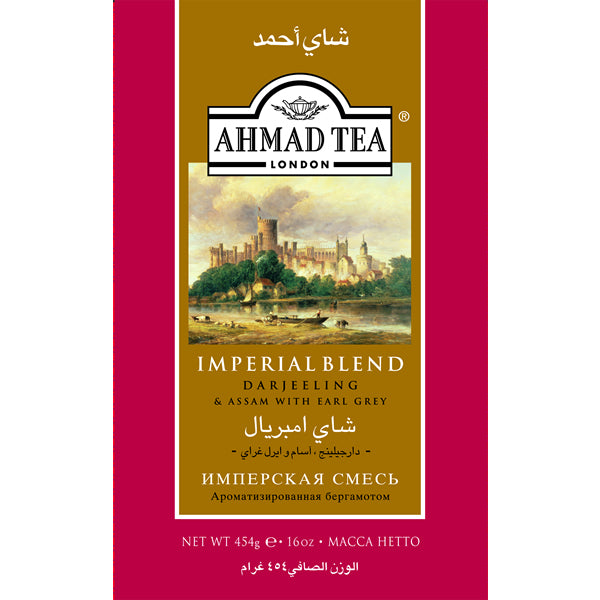 Imperial Blend Tea - Specialty Goodies