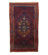 ANTIQUE ARMENIAN SHAMSHADIN