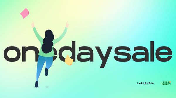 One Day Sale в ТЦ Гринвич