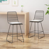 "Counter Stools, 26"" Seats, Modern, Geometric, Gray Iron Frames with Ivory Cushion (Set of 2) - NH206703"