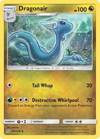 Dragonair (150) (150/236) [SM - Unified Minds]