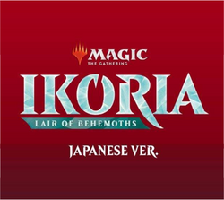 Ikoria: Lair of Behemoths Japanese Booster