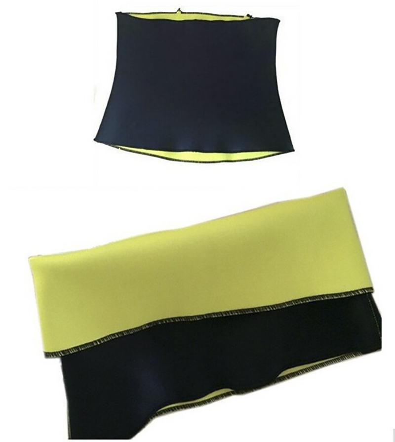 Hot Sweat Neoprene Body Shaper