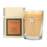 Black Ginger Aromatic Candle