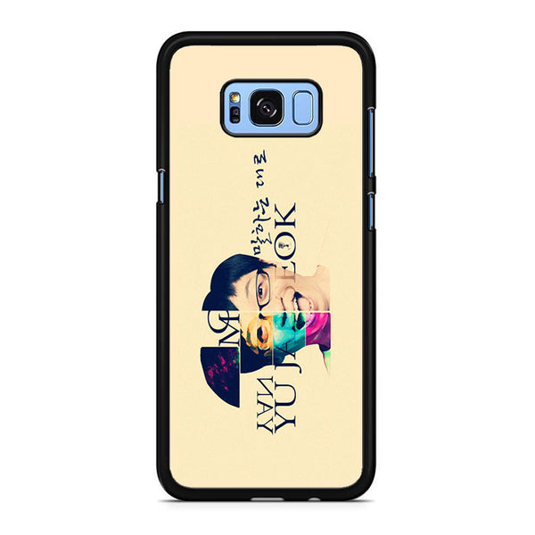 Yu Jae Seok Fan Art Samsung Galaxy S8 | S8 Plus Case