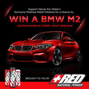 Give to Win a BMW M2