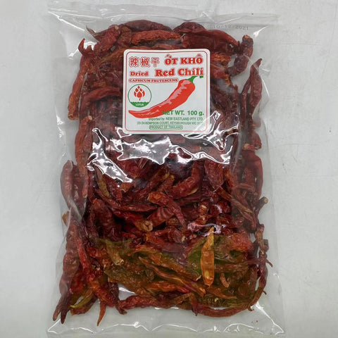 D158S TBD Brand -Dried Red Chilli 100g - 100PKT / 1 CTN