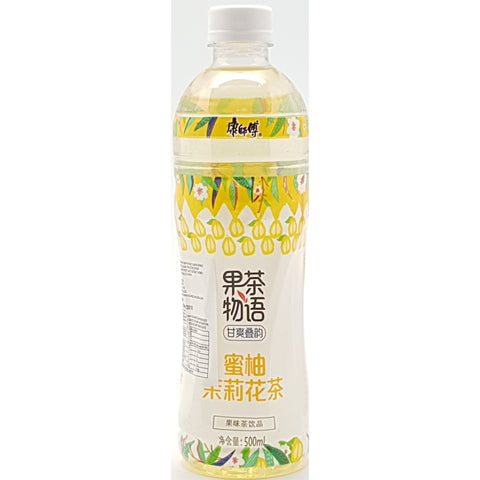 B002FH Kon Brand - JasmineTea Drinks Honey Flavour 500ml - 15 bot/1ctn - New Eastland Pty Ltd - Asian food wholesalers