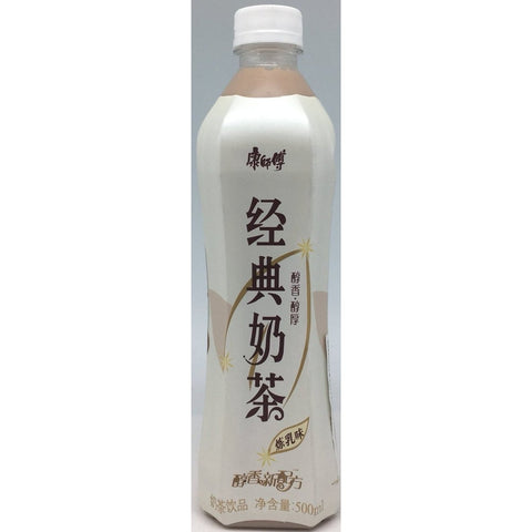 B002Y Kon Brand - Tea Drink 500ml - 15 bot/1ctn - New Eastland Pty Ltd - Asian food wholesalers