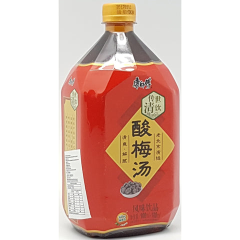 B005AL Kon Brand - Plum Drink  1L - 8 bot/1ctn - New Eastland Pty Ltd - Asian food wholesalers