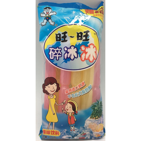 B026 Wang Wang brand- Jelly Tubes 740ml - 10 bags / 1CTN - New Eastland Pty Ltd - Asian food wholesalers