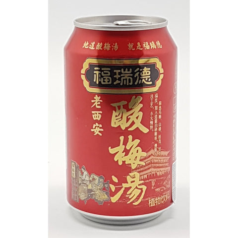 B032AT TBD Brand - HERBAL DRINK 310Mml - 12 Cans/1ctn - New Eastland Pty Ltd - Asian food wholesalers