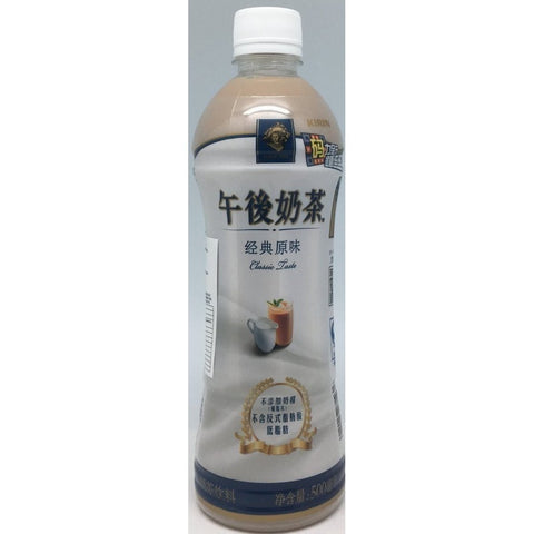 B034 Kirin Brand - Red Tea Drink 500ml - 15 bot /1ctn - New Eastland Pty Ltd - Asian food wholesalers