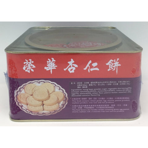 C001A Wing Wah Brand - Almond Cookies 900g - 18 tin /1ctn - New Eastland Pty Ltd - Asian food wholesalers