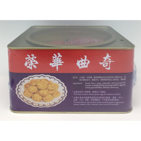 C001C Wing Wah Brand - Chinese Cookies 600g - 18 tin /1ctn - New Eastland Pty Ltd - Asian food wholesalers