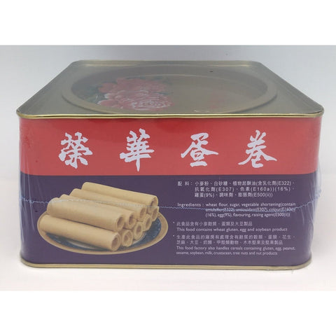 C001W Wing Wah Brand - Egg Rolls 450g - 18 tin /1ctn - New Eastland Pty Ltd - Asian food wholesalers