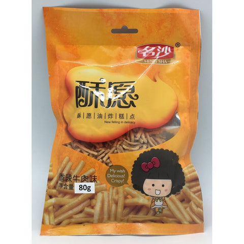 C006AB Ming Sha Brand - Cracker Snacks Spicy 90g - 40 pkt /1ctn - New Eastland Pty Ltd - Asian food wholesalers