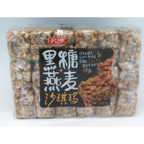 C006AF Ming Sha Brand - Soft Flour Cake Black Sesame Flavour 500g - 10 bags /1ctn - New Eastland Pty Ltd - Asian food wholesalers