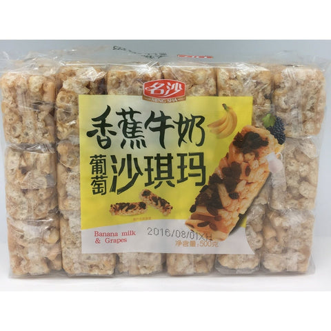 C006AG Ming Sha Brand - Soft Flour Cake Banana and Grape Flavour 500g- 10 bags /1ctn - New Eastland Pty Ltd - Asian food wholesalers