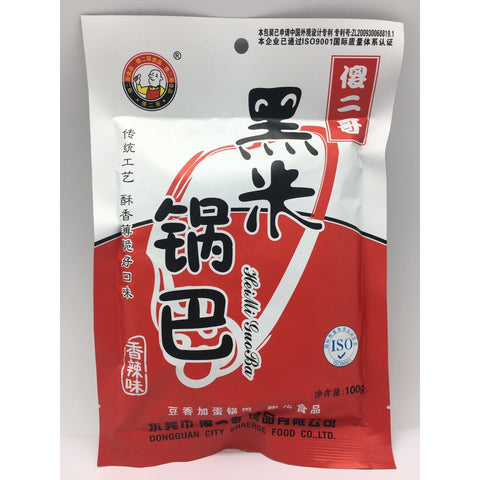 C006BH Sha Er Ge Brand - Spicy Rice Cake 100g - 48 bags/1CTN - New Eastland Pty Ltd - Asian food wholesalers