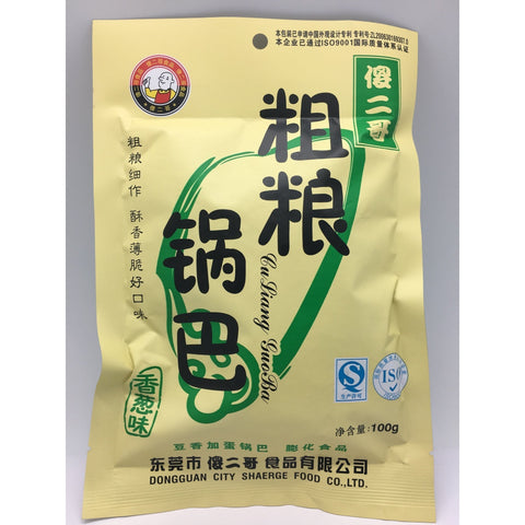C006WO Sha Er Ge Brand - Onion Rice Cake 100g - 48 bags/1CTN - New Eastland Pty Ltd - Asian food wholesalers