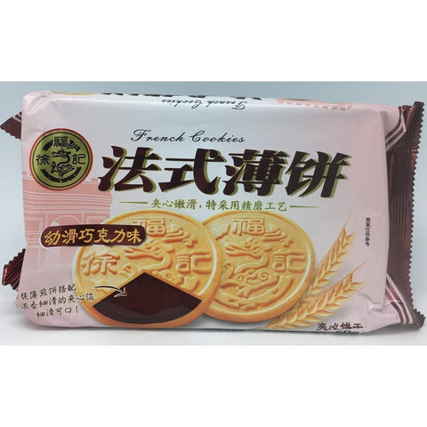 C014FC He Fu Ji Brand - French Cookies Chocolate Flavour 132g - 12 bags /1ctn - New Eastland Pty Ltd - Asian food wholesalers
