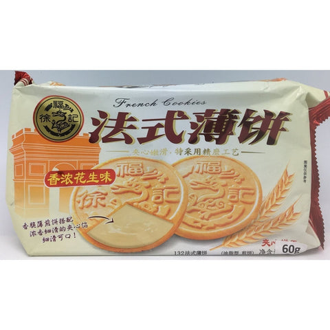 C014FP He Fu Ji Brand - French Cookies Peanut Flavour  132g - 12 bags /1ctn - New Eastland Pty Ltd - Asian food wholesalers