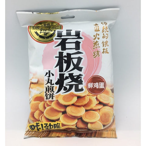 C018ME He Fu Ji Brand - Mini Pancake Cookies Egg Flavour 100g - 12 bags /1ctn - New Eastland Pty Ltd - Asian food wholesalers