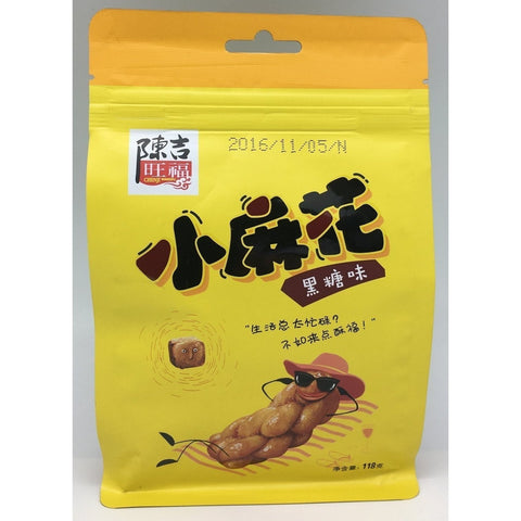 C019AB Chen Ji Wang Fu brand - Biscuit Black Sugar Flavour 118g - 24 bags /1ctn - New Eastland Pty Ltd - Asian food wholesalers