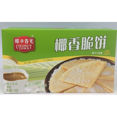 C021CC Coconut Town Brand - Biscuits Cracker Coconut Flavour 105g - 20 box /1ctn - New Eastland Pty Ltd - Asian food wholesalers