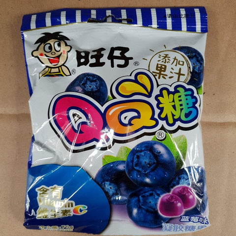 C052XB QQ LOLLY blueberry 70g - New Eastland Pty Ltd - Asian food wholesalers