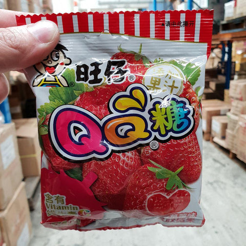 C052XS QQ LOLLY strawberry 70g - New Eastland Pty Ltd - Asian food wholesalers
