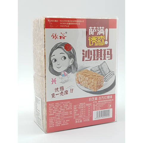 C026CW Yin Yu  Brand - White Sesame  Flavour Sachima Chinese Pastry 500g - 10 Packages /1ctn - New Eastland Pty Ltd - Asian food wholesalers
