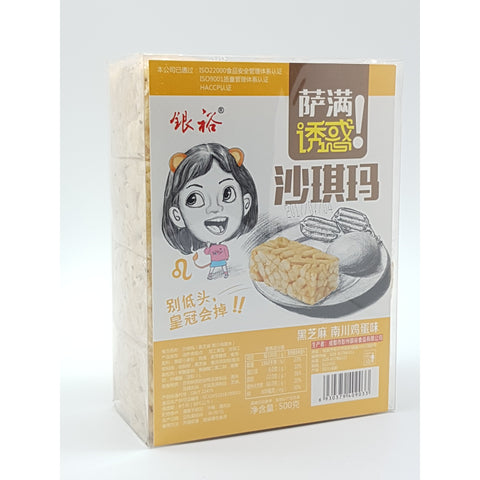 C026CX Yin Yu Brand - Black Sesame Egg Flavour Sachima Chinese Pastry 500g - 10 Packages /1ctn - New Eastland Pty Ltd - Asian food wholesalers