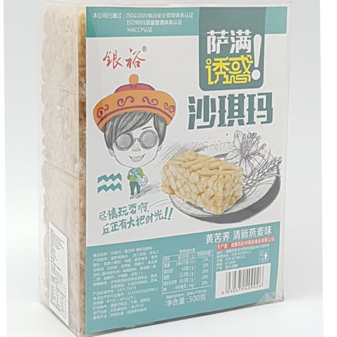 C026CY Yin Yu Brand - Oat Flavour Sachima Chinese Pastry 500g - 10 Packages /1ctn - New Eastland Pty Ltd - Asian food wholesalers