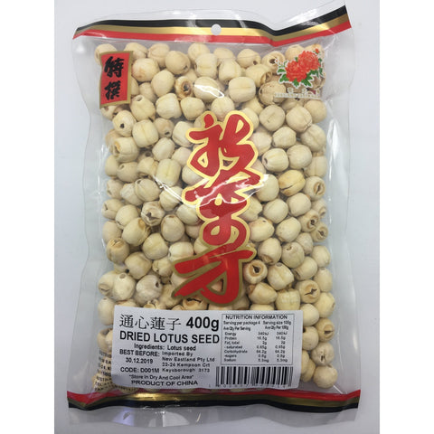 D001M New Eastland Pty Ltd - Dried Lotus Seed 400g - 25 bags / 1CTN - New Eastland Pty Ltd - Asian food wholesalers