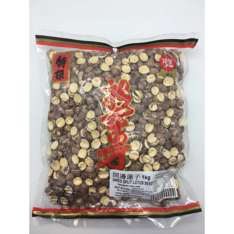 D002K New Eastland Pty Ltd- Dried Split Lotus Seed 1kg - 25 bags / 1CTN - New Eastland Pty Ltd - Asian food wholesalers