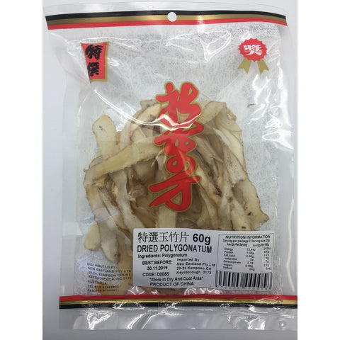 D005S New Eastland Pty Ltd - Dried Polygonatum 60g - 50 bags / 1CTN - New Eastland Pty Ltd - Asian food wholesalers