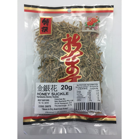 D007S New Eastland Pty Ltd - Honey Suckle 20g - 50 bags / 1CTN - New Eastland Pty Ltd - Asian food wholesalers