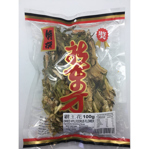 D008S New Eastland Pty Ltd - Dried Hylocerus Flower 100g - 50 bags / 1CTN - New Eastland Pty Ltd - Asian food wholesalers