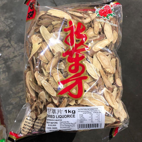 D009K New Eastland Pty Ltd - Dried Liquorice pieces 1KG - New Eastland Pty Ltd - Asian food wholesalers