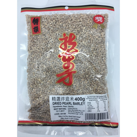 D013M New Eastland Brand - Dried Pearl Barley (Small) 400g - 25 bags / 1CTN - New Eastland Pty Ltd - Asian food wholesalers