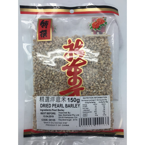 D013S New Eastland Brand - Dried Pearl Barley (Small) 150g - 50 bags / 1CTN - New Eastland Pty Ltd - Asian food wholesalers