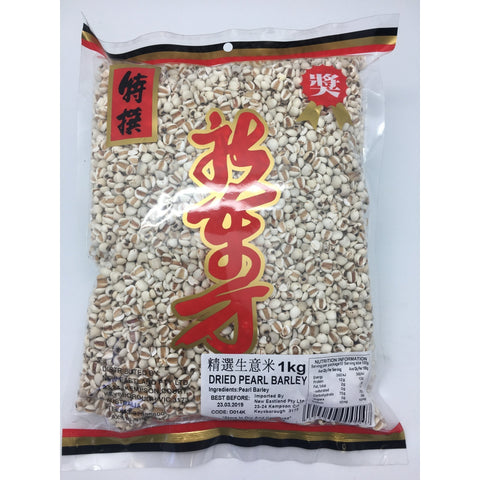 D014K New Eastland Brand - Dried Pearl Barley 1kg - 25 bags / 1CTN - New Eastland Pty Ltd - Asian food wholesalers